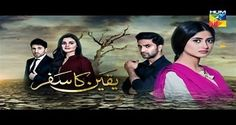 Yakeen Ka Safar Episode 24 Full 27 September 2017 Hum Tv Drama