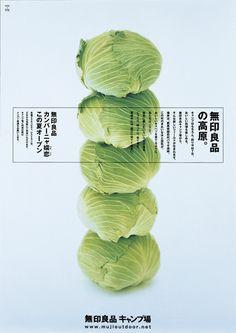 Muji camping by Shinchon Soku-jin and Nakazaki Hiroyuki Graphic Design Posters, Graphic Design Typography, Graphic Design Inspiration, Branding Design, Identity Branding, Corporate Design, Corporate Identity, Brochure Design, Visual Identity