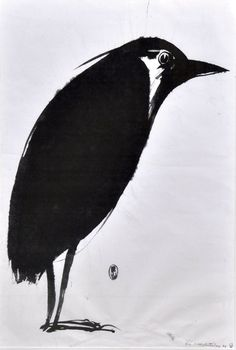 BRETT WHITELEY (1939-1992) A standing bird