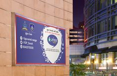IGP Surat Range Samvaad online Banner