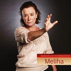 Meliha - Ömer's and Mert's mother. Wife of Mumtaz and blind