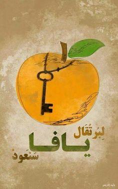 'We'll return to jaffa's oranges ,to our homeland Palestine'