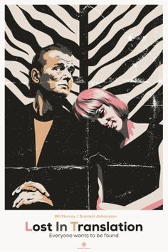 Lost In Translation by Salvador Anguiano, kewl