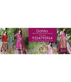 Dahlia Embroidered Suit Collection SCB_14