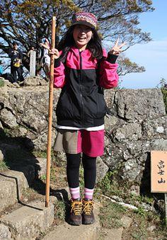 山ガールサイトから 2011秋・大山(神奈川県)