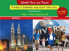 Summer special #Departures - #Singapore + #Malaysia @ 57,500/- For Bookings call - 9789999711 / 9884907964 or msg your email id to receive package details.. Book Now!!! Limited seats avl !!! www.shakthitoursandtravels.in #summer2015   #holidayseason   #toursandtravels   #travelsingapore   #travelagency