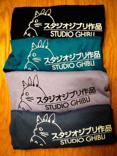 I would love one! Studio Ghibli Inspired Screenprinted T-Shirt by nimbusprintshop on Etsy https://www.etsy.com/listing/89717235/studio-ghibli-inspired-screenprinted-t