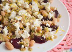 Салат со свеклой и ореховой заправкой