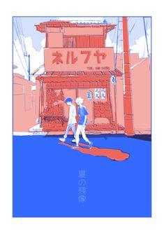 Anime Art Books, Book Art, Sasuke, Neon Genesis Evangelion, Art Sketchbook, Cyberpunk, Fan Art, Japan, Cartoon