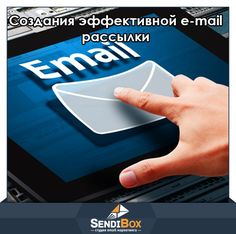 Bulk Email Service Provider in Chennai-RD Web Services Email Marketing Services, E-mail Marketing, Internet Marketing, Digital Marketing, Online Jobs For Moms, Cold Email, Email Service Provider, Blog Tips, Getting Things Done