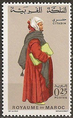 Arabic Funny, Portrait Illustration, Stamp Collecting, Vintage Pictures, Islamic Art, Postage Stamps, Caricature, Illustrations, Aurora Sleeping Beauty