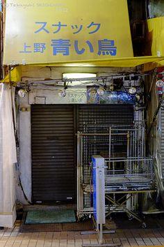 Ameyoko street Home Appliances, Street, House Appliances, Appliances, Roads, Walkway