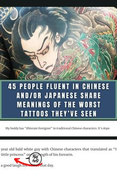"You ever see a person with a tattoo in a language you don't understand and think, ""Wow, that's so beautiful""? Well, turns out that person might not even realize that their tattoo actually translates to ""illiterate foreigner."""