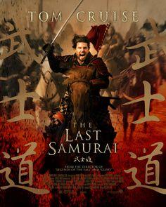 last samurai true story - 236×295