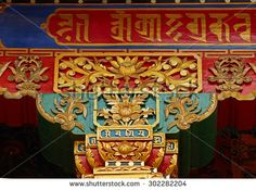stock-photo-shangrila-china-april-the-fragment-of-decoration-wood-cutting-of-songzanlin-monastery-302282204.jpg (450×335)