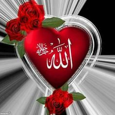 Allah- Lord of mankind, king of mankind.
