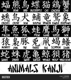 Japanese kanji for animal names