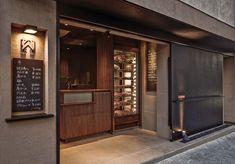 Hagiwara Meat Shop
