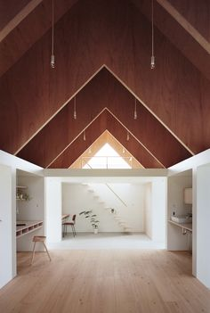 KoyaNoSumika-mA-style-architects-8... Pinned for the repeating pendant lights emphasizing the roof line