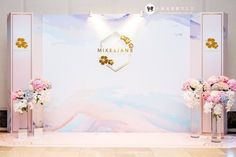 Wedding Photo Walls, Wedding Wall, Wedding Photo Booth, Wedding Stage, Wedding Show, Dream Wedding, Backdrop Decorations, Bridal Shower Decorations, Backdrops