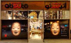 Atisuto Restaurant By Mojo Design