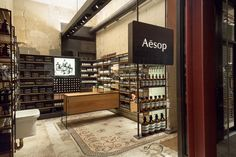 Aesop New York :: store opening ::  superfuture :: supernews ::