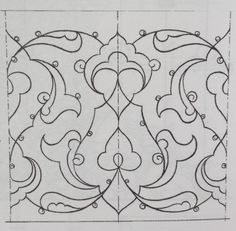 Islamic Motifs, Islamic Art Pattern, Arabic Pattern, Pattern Drawing, Pattern Art, Islamic Art Calligraphy, Calligraphy Borders, Ornament Drawing, Illumination Art