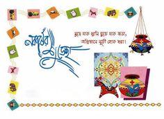 11 best images on pinterest bengali new year poila baishakh celebration of the bengali new year m4hsunfo