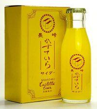 かすていらサイダー。Japanese Soda. PD