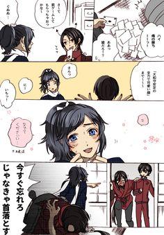埋め込み Mahou Shoujo Ore, Touken Ranbu, Manga, Anime, Twitter, Swords, Funny, Monsters, Naruto
