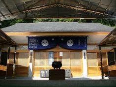 【四国八十八か所】第六十八番:神恵院