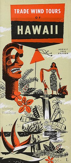 1955 brochure advertising the different Hawaiian tours offered by Trade Wind Tours. Love the midcentury graphics on this one.