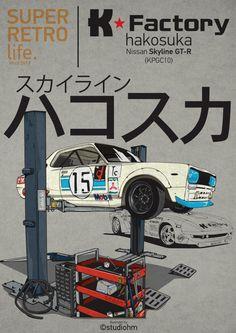 CAR ART Hakosuka No.15 by arttawut kanwana, via Behance