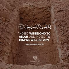 """""""Indeed we belong to Allah, and indeed to Him we will return."""" - [Surah Al-Baqarah 