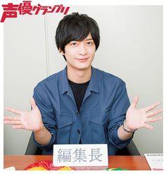 Best Pictures Ever, Cool Pictures, Nobunaga Shimazaki, Voice Actor, Beautiful Boys, Actors & Actresses, The Voice, Japan, Country