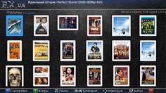 Виджет EX.UA 0.9.7 Beta 1для Samsung Smart TV