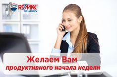 Уважаемые друзья и коллеги, RE/MAX Belarus желает вам успешного начала рабочей недели. www.remax.by