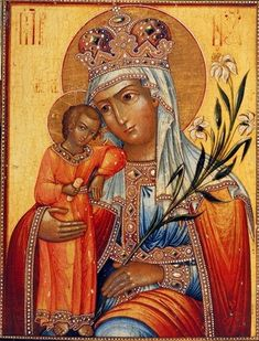 Mother of God the Unfading Bloom, $3.00 #Catalogofgooddeeds #handmade # orthodoxy #icon #Motherog God #VirginMary #buy #craft #christianity #theMadonna #SaintMary #OurBlessedMother