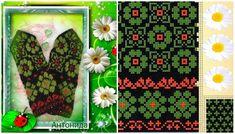 Scandinavian Pattern, Craft Gifts, Mittens, Knit Crochet, Knitting, Crafts, Diy, Kid Craft Gifts, Fingerless Mitts