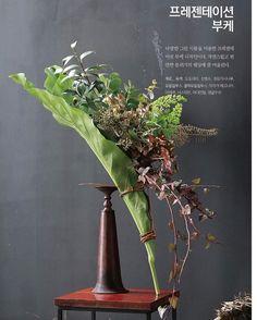Eiffel Tower Vases, Centrepieces, Pedestal, Vegetables, Natural, Flowers, Plants, Vegetable Recipes, Plant