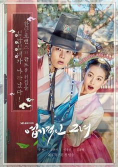 Watch My Sassy Girl 2017 English Subtitle is a Korean Drama It s about Love story of a cold city scholar Kyun Woo Joo Won who s known as Joseon s national treasure and the sassy...