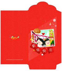 Angpao_Design-111-891x1024.jpg (891×1024)