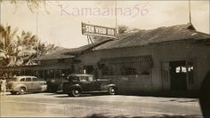 Seaview Inn Haleiwa c1946 The Seaview Inn on the site of the old Haleiwa Hotel on Oahu's north shore.