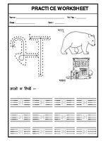 Hindi Worksheets, Grammar Worksheets, Kindergarten Worksheets, Printable Worksheets, Free Printables, Hindi Alphabet, Language, How To Plan, English