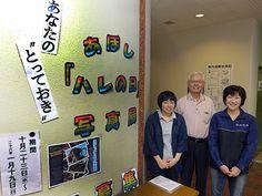 姫路で「ハレの日」写真展-秋祭りのスナップ一堂に、スマホ撮影作品も(写真ニュース)