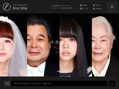 結婚式のプロフィールビデオ・エンドロール・ビデオ撮影(ムービー)のFirst Film