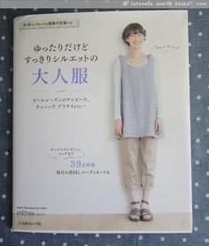 Book Review – Easy wearing Clean-cut Ladies clothes