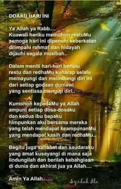 💺 BISSMILLAAH - Dewi Humayira - Google+ Doa Islam, Allah Islam, Pray Quotes, Learn Islam, Love Quotes For Her, Learning, Sign, Random, Google