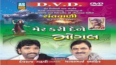 MAYABHAI AHIR - DEVRAJ GADHVI || MER KARI DENE MOGAL MAA || SANTVANI DAY... Gujarati Jokes