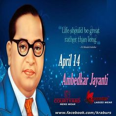 On #AmbedkarJayanti we pay tribute to Dr #BRAmbedkar ,the architect of our constitution. Jai Hind! #126YrsOfAmbedkar #Courtyardmensjeans #Krabursladiesjeans